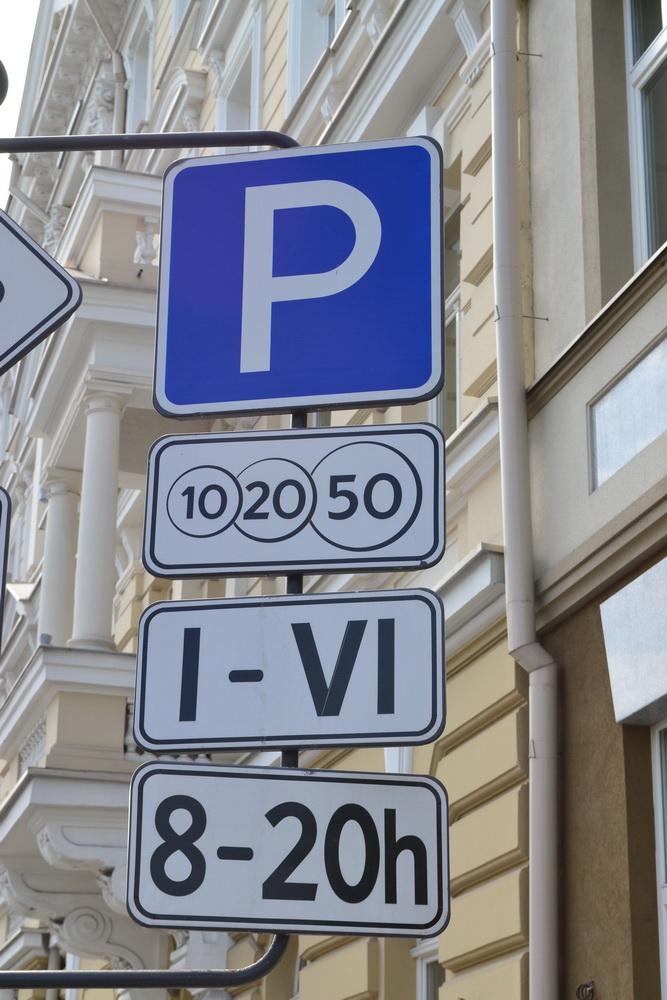 Парковка в испании по цветам